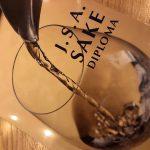 Sake Diploma🍶