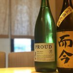 日本酒🍶而今の魅力
