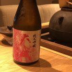鹿児島の日本酒😳!